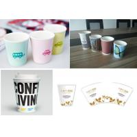 Buy cheap Custom Made Disposable Paper Cup  PE Coated ice cream cups tea and coffee cups product