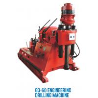 China MGY-100A ANCHORING DRILLING MACHINE on sale