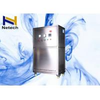Best 4 mg/l - 15 mg/l Ozone Generator Water Purification for Swimming pool Water Ozonator wholesale