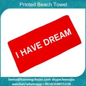 China microfier custom printed beach towel bath towel on sale