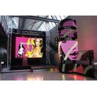 China Flexible Big RGB Outdoor Full Color LED Display P8 High Brightness 2200cd/m2 on sale