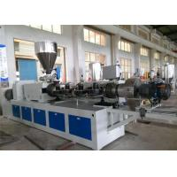 China Double PVC Pipe Making Machines , Double Screw Plastic PVC Pipe Production Line on sale
