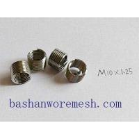 Best xinxiang  bashan  A2-70/A2-80 Wire Thread,wire thread insert wholesale