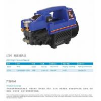 China JZ D3 car easy clean high pressure washer electric on sale