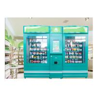 China Pharmacy Vending Machines for Sale Medicine Drugs with Ads Screen on sale