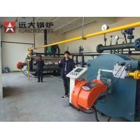 Best Textile Factory Oil Fired Heating Boilers With 7000KW Thermal Capacity wholesale