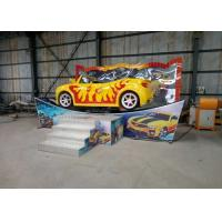 Best Mini Flying Car Kiddie Amusement Rides Yellow Red Color For Playgrounds wholesale