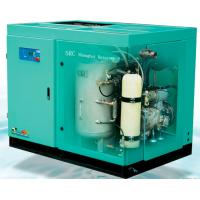 New Generation Oil Free Rotary Screw Air Compressor For Textile Food Pharmaceutical Plants