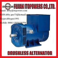 Buy cheap Stamford alternator from 750Kva to 1450Kva (Factory Price) from wholesalers