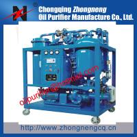 China Gas Turbine Oil Purifier Machine,clear up the liquid water, free water,80% dissolved water on sale