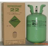 Buy cheap A/C R22 Refrigerant Gas from wholesalers