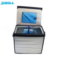 Best New Design Portable Collapsible Cooler Box with VIP thermal material wholesale