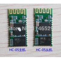 China HC-05 Bluetooth serial module, CSR master data transmission from one of the 51 SCM on sale