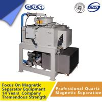 China Inline Magnetic Separation Equipment Wet High Intensity Magnetic Separator Machine on sale