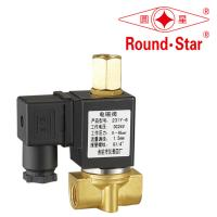 Best 3 Way Brass Mini Solenoid Valve , 1/8 Inch Solenoid Valve 12VDC 24V wholesale