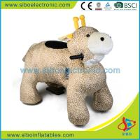 Best Sibo China Animal Rides Coin Operated Motorized wholesale