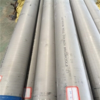 Best Construction 304 Grade 1MM Steel Seamless Tubes For Industry wholesale