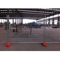 China Temporary Fencing panels Supplies,2100MM*2400MM width standard AS4687 fence panels on sale