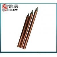 Best Copper clad steel ground rod for grounding protecction (Diameter:8-25mm, length:1-6mm,copper thickness:0.3mm or 0.5mm) wholesale