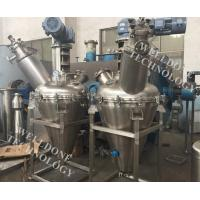 China Easy Cleaning Agitated Nutsche Filter Dryer SUS316L Material 0 . 5 - 40Ton on sale