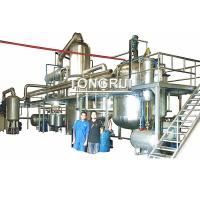 Best Waste Engine Motor Oil Distillation Refinery to SN300 SN500 Oil Recycling Equipment wholesale