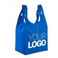 Best Non Woven Bags Manufacturer Cheap Custom Foldable Shopping Recycle PP Non Woven Bag, Wholesale custom heat transfer subl wholesale