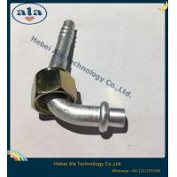 Buy cheap Female O-Ring fittings Aluminium joint with iron cap Connectors auto air from wholesalers