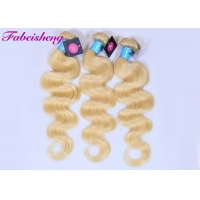 China 613 Blonde Double Drawn Virgin Indian Hair Extension on sale