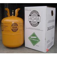 Best R404A Refrigerant Gas wholesale