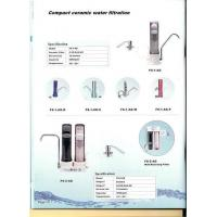 Buy cheap Household filtration system-FS-1 FS-2 FS-3 from wholesalers