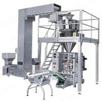 Best Vertical Flow Pack Powder Packaging Machines For Pesticides wholesale