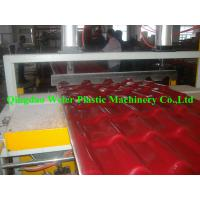 Best PVC Plastic Corrugated Roofing Sheet Making Machine Thickness 1mm - 3mm wholesale