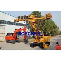 Best Water Well Drilling Rig Machine , Well Digging Equipment 400m Depth For Water Drilling wholesale