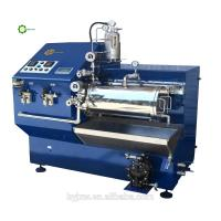 Blue Industrial Horizontal Sand Mill High Speed Dispersion Fine Grinding