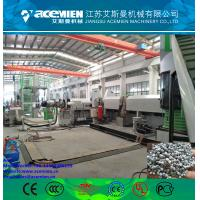 Best High quality two stage plastic recycling machine / scrap metal recycling machine / scrap metal recycling plant wholesale