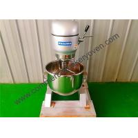 Best Bakery Commercial Planetary Mixer Cake Mixer Easy Clean 3 Crosspiece Variable Speed wholesale