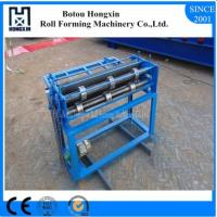 Best ISO Approval Roll Forming Machine Parts Aluminum Plate Slitting Machine wholesale
