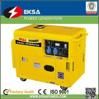 Best MIN portable EPD5000S silent diesel generator with canopy 5kva in  EP186 engine with ATS, OHV, dual voltage functions wholesale