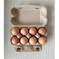 Buy cheap plup paper egg tray egg packing box 8 pcs disposable egg packing box paper from wholesalers