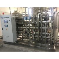 China 500 L/H Pharmaceutical Water Treatment Plant for Pharmaceuticals with DOW / CMS Membrane on sale