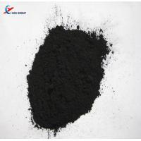 Best Supply high purity MnO2 powder Manganese Dioxide with competitive price wholesale