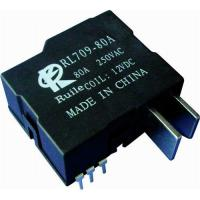 Best Latching Relay 80A RL709B-1 wholesale