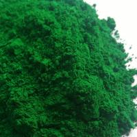 Best Cr2O3 Chromium Oxide Green Paint Pigments Chemistry For Paint And Grinding Materials wholesale