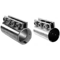 China FCL Flexible Coupling on sale