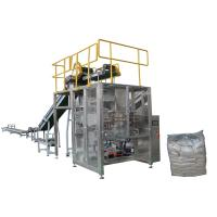 Best rice small bag in bag packing machine(bag-making) wholesale