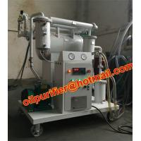 Buy cheap single stage cable oil treating machine,mutual inductor oil filtration plant from wholesalers