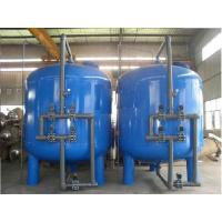 Best Commercial Multimedia Water Filter Housing For Pre-Treatment , Carbon Steel wholesale