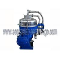 Best Solid Liquid Starch Industrial Separator , Nozzle Discharge Disc Centrifuge 30kW wholesale