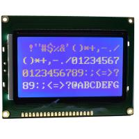 Best WLED Backlight Type Graphic Display Module , Serial Signal Transflective LCD Module wholesale