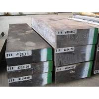 Best Hot Rolled Plastic Mold 1.2738 Steel With 100~380MM Thickness wholesale
